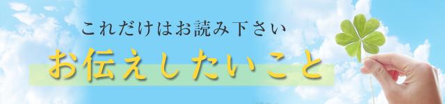 弁護士へのご相談は大阪の田村綜合法律事務所(大阪弁護士会所属)